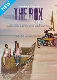 The Box-posser