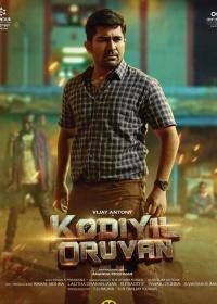 Kodiyil Oruvan-posser