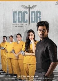 Doctor-posser