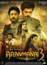 Aranmanai 3-posser