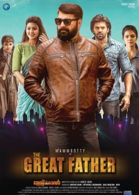 The Great Father-posser