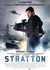 Stratton-posser