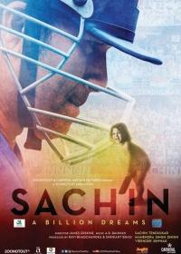 Sachin: A Billion Dreams-posser