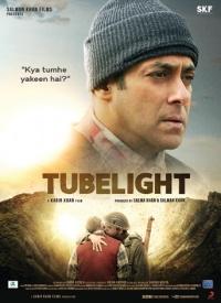 Tubelight-posser