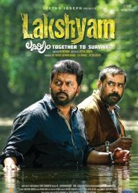 Lakshyam-posser